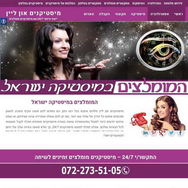 www.mystics-online.co.il