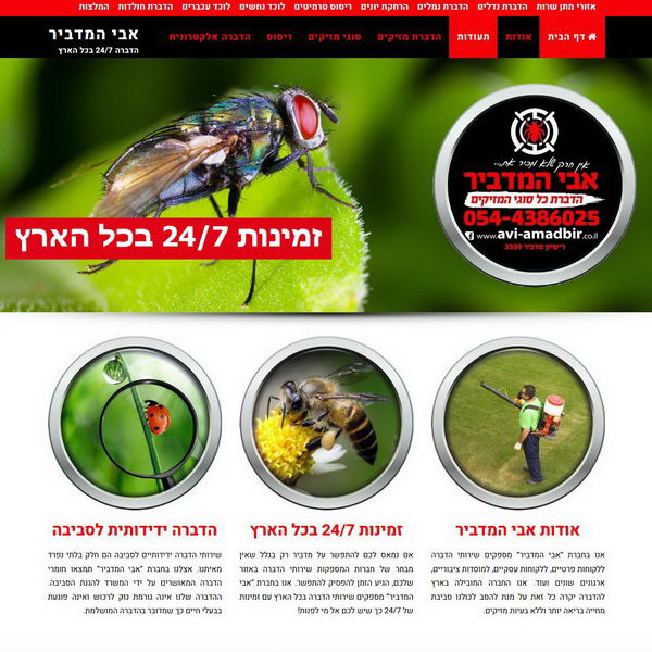 www.pest-center.com